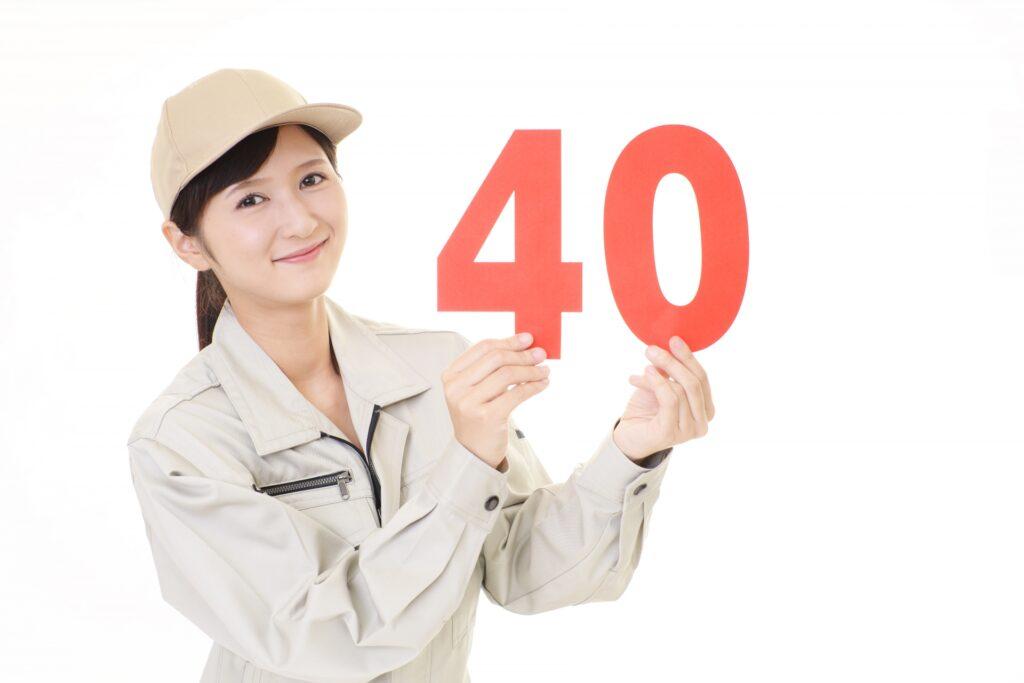 小5でも解ける?2021年慶應義塾中等部算数入試問題2⃣
